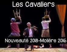 Production Atelier Théâtre Actuel et Les Passionnés de rêve